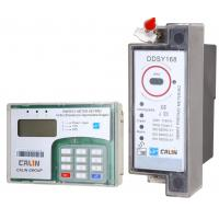 Split Type Din Rail Electric Meter  With Ciu / Uiu Adjustable Power Limit