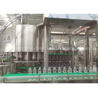 Wholesale Electric Rotary Carbonated Beverage Filler Soft Drink Bottle Machine Production Line from china suppliers