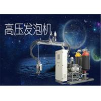 Wholesale High Pressure Polyurethane Foam Machine Long Machine Life For Heat Preserving from china suppliers