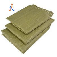 Wholesale Durable in use cheap price grey 40-70gsm polypropylene woven  bags/sacks for 50kg from China factory from china suppliers