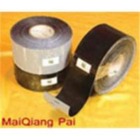 Buy cheap Type 660 PE anticorrosive adhesive tape from wholesalers