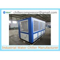 Wholesale 100hp 250kw Screw Type Compressor Air Cooled Industrial Water Chiller from china suppliers