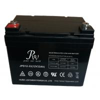 Wholesale Deep Cycle Lead Acid UPS Rechargeable Battery 12v 33ah Non Spillable from china suppliers