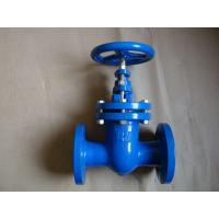 Buy cheap DIN 3352 F5 Metal Seated Non Rising  Stem from Wholesalers