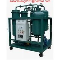 China Turbine oil treatment, Oil Purification, Oil Filtration plant on sale