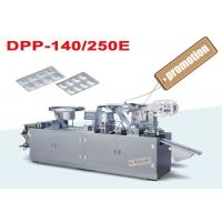 Wholesale Pharmaceutical Alu Alu Blister Packing Machine for Medicine Bubble Package from china suppliers