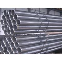 Wholesale Stainless Steel Pipe Seamless TP316 88.9x5.49mm from china suppliers