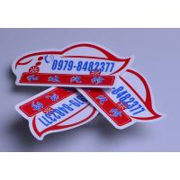 China Custom outdoor durable promotion advertising die cut shape sticker on sale
