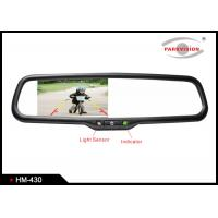 Wholesale RGB Car Rearview Mirror Monitor With Backup Camera , Car Mirror Camera System from china suppliers