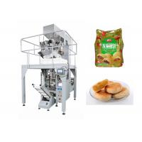 Wholesale Automatic Small Pouch Packing Machine For Tarts with Schneider Touch Screen Operation from china suppliers