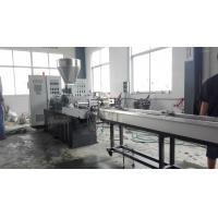 Wholesale Fiber Enhancing Soft Gridding Plastic Pipe Production Machine , Pvc Twin Screw Extruder from china suppliers