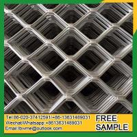 Buy cheap Watertown 7mm single diamond grille Syracuse aluminum amplimesh from wholesalers