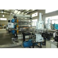 Wholesale 1500mm ABS HIPS PMMA Sheet Extrusion Line High Plastify 1.5-10mm Product Thickness from china suppliers
