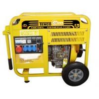 Wholesale 5kVA Diesel Generator (TDG7000E-3) from china suppliers