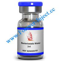 China Bacteriostatic Water 2ml - Forever-Inject.cc distilled water on sale