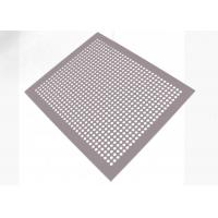 Wholesale Stainless Steel Perforated Metal Sheet , Punched Hole Steel Sheet Net from china suppliers