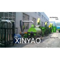 Buy cheap Centrifuge Dewatering Plastic Washing Line For PET / HDPE / PP flakes from wholesalers