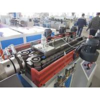 Wholesale SJ Series Single Screw PVC/PE/PP Single Wall Corrugated Pipe Extrusion Machine Line from china suppliers