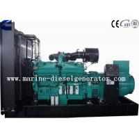 Buy cheap 12 Cylinder Cummins 1000 Kva Generator Diesel Generator Set With LCD Intelligent Controller from wholesalers