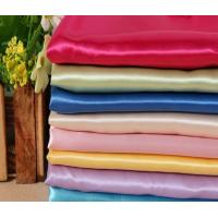 Wholesale Lean Textile satin fabric for wedding dress blouse from china suppliers