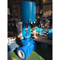 Wholesale motorized globe valve from china suppliers