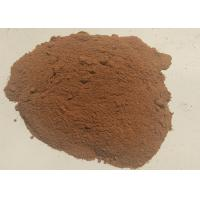 Wholesale Brown Powder Sodium Salt Sodium Lignosulfonate Construction Water Reducer from china suppliers