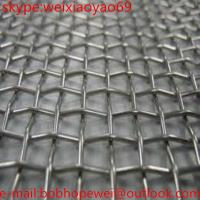 Crimped Mesh Screen / Crimped Wire Mesh