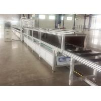 Wholesale ISO9001 Busbar Fabrication Machine Production Line For Busbar Trunking System Testing from china suppliers