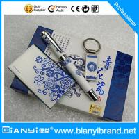 Wholesale Keychain,Pen, Promotion Gift Set from china suppliers