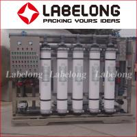 Wholesale HYDRANAUTICS Reverse Osmosis Water Purification Machine Stainless Steel / FRP from china suppliers