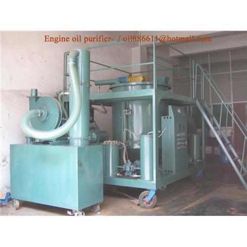 Offer Fuel Oil Purifier Motor Car Oil Purification