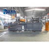Wholesale Full Auto Cap Injection Molding Machine , Plastic Injection Molding Equipment from china suppliers
