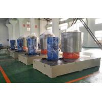 Wholesale SIEMENS Motor CE ISO Pvc Mixer Machine By Inverter Control , Low Noise from china suppliers