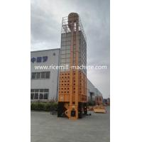 Wholesale Low Temperature Grain Dryer 5HJF-30 English Online Moisture Meter from china suppliers