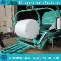 Buy cheap Linear Low Density Polyethylene width agriculture silage wrap from wholesalers