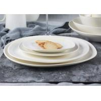 "Wholesale 8"" Ivory Reactive Color Stoneware Salad Plates Organic Shaped PDF approved from china suppliers"