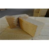 Buy cheap Fire Resistant Dry Pressed High Alumina Insulation Refractory Bricks , High Density from Wholesalers