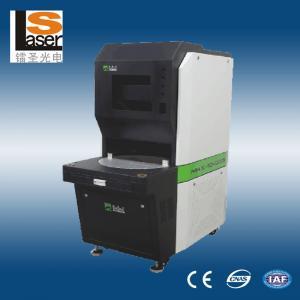 Buy cheap 10w 20w 30w 50w Fiber Laser Mark Machines For Metal / Plastic , Fiber Laser Marker from wholesalers