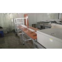 Buy cheap Bus bar PET film forming machine / Mylar film folding machine for busway system from Wholesalers