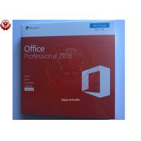 Wholesale 100% Activation Online Microsoft Office 2016 Pro Retail Box 32bit / 64bit from china suppliers