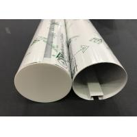 Buy cheap Aluminum Extrusion Suspend Parallel Metal Ceiling Tiles For Airport MRT Station from Wholesalers