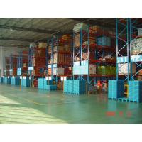 Wholesale Warehouse Large Scale Racking 10 Years Warranty / Durable Steel Pallet Racking from china suppliers