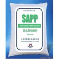 Wholesale Sodium pyrophosphate from china suppliers