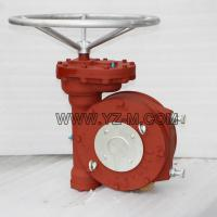 Wholesale MY-1S series worm gear actuator ,cast steel worm gear operator,manual worm gear box from china suppliers