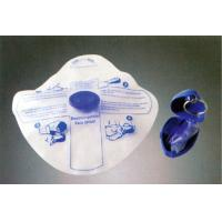 Buy cheap Plastic CPR Face Shield Plus Keychain , first aid medical For CPR Emergency Training from Wholesalers