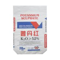 China 20kg Water Soluble BOPP Polypropylene Bag For Fertilizer / Pet Food / Feed And Seed on sale