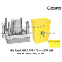 Wholesale Injection Plastic trash bin mould from china suppliers