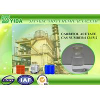 Buy cheap DCAC Dissolve Grease Solvent Dipropylene Glycol Monomethyl Ether Acetate Cas No 112-15-2 from wholesalers