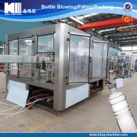 China Automatic spring water pouring line on sale