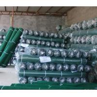 Quality Fiberglass Fly Screen for sale